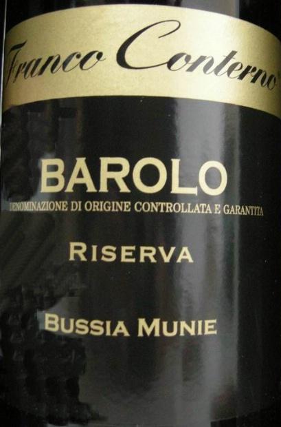"""Barolo riserva """"Bussia Munie"""""""